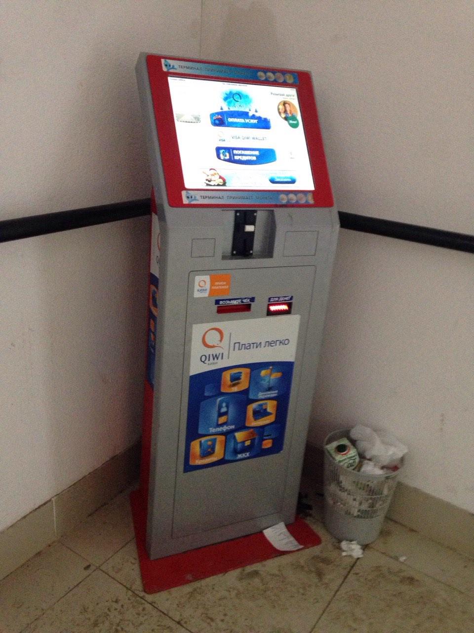 Свой бизнес: платежные терминалы - Openbusiness 70